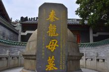 悦城龙母祖庙,供奉龙母媪氏,据说龙母娘娘生于楚怀王年间,原籍广西藤县人,被父母弃于西江,漂流至悦城境