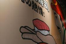 筑丰吃面福利社(三)         我又来啦!隔了一个月,店名改成筑丰寿司福利社了?