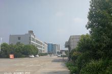 宿州市经济开发区,交通方便。