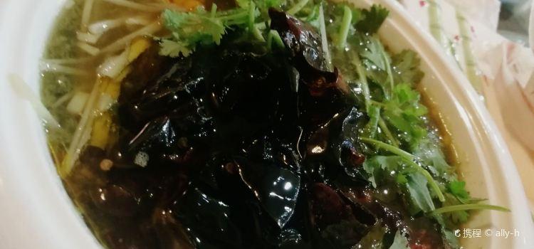 烏蘇裡江全魚2