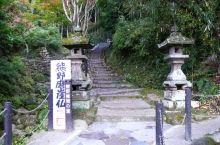 熊野崖磨佛。日本最古最大的石佛,重要文化财,就是重点文物保护单位。