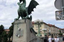 斯洛文尼亚首都,卢布尔雅那