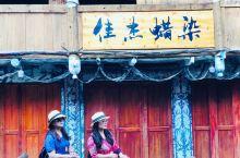肇兴侗寨是全国最大的侗族村寨之一,有居民6000多人,被称为侗乡第一寨 寨中房屋全部为干栏式吊脚楼,