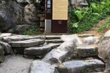 黄姚古镇石跳桥