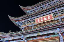 小众的小城,历史悠久,礼乐名邦,秀山公园里的寺观值得一一细品,对联,匾额,碑文……饶有意趣