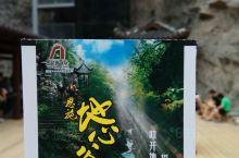 夹在武汉和重庆两个火炉之间的恩施,在北纬30度的恩施这里气候宜人,风景如画,恩施地心谷值得推荐给朋友