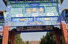 我们到了河南省周口市西华县女娲城