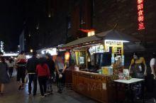 黄山有条屯溪老街很出名 但其实还有条更古老的老街,黎阳老街,现在被重新改造了,一边保留了老街的原样,