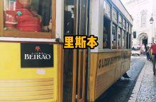 来到里斯本海鲜是必须要吃的哦! 这不午餐是里斯本排名第一的海鲜餐厅 名称:CervejariaRam