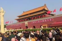 国庆70周年,携母国庆假期自由行。2号出发,厦门北京,困是国庆假期,出游人多,重要景区一定要定好门票