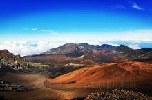火山口,Hana