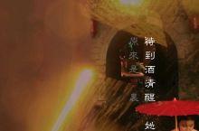 古庙神佛异,明堡暗道奇。张壁古堡坐落于山西省介休市龙凤镇张壁村,其历史最早追溯到十六国时期,距今已有