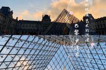 岁月的抚痕和艺术的沉淀巴黎卢浮宫 巴黎的浪漫是恒古至今的到了当地,连我也想学习成为一个有法式浪漫气息
