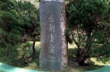 蒋介石在1975年去世后,没有下葬,其灵柩暂厝在中国台湾省桃园县大溪镇的慈湖陵寝,以待时机,归葬故乡