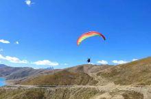 高原滑翔伞, 西藏羊湖,西藏唯一已经开设滑翔观光的景区,  滑翔伞(paraglider),是指飞行