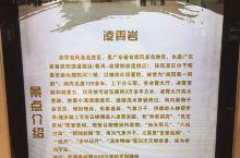 阳江旅游景点推荐,但愿对旅游出行的朋友有所帮助!祝旅途愉快