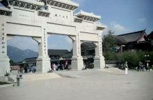 少林寺·嵩山