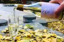 秋天的感觉,就跟酒一样,慢慢品尝