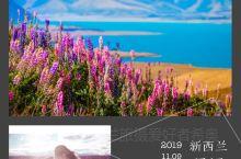 皇后镇·昆士城湖区  2019年新西兰皇后镇入围50个全球最美城市新西兰皇后镇坐落在水晶般澄澈的瓦卡