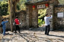 恩平市云礼石头村~隐藏在恩平市那吉镇西部山区,一个历史悠久的村落 石头村是一个充满神奇色彩的古村,整