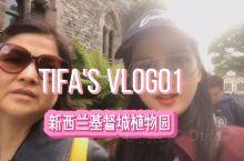 带母亲大人游新西兰系列vlog-基督城植物园篇 我的第一支旅游vlog终于诞生,视频剪辑真的比想象中