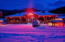 雪谷的客栈,给您一份温馨和浪漫,带给你旅途中不一样的感受。