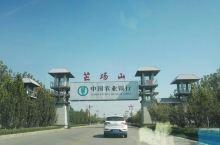 中国商文化发源地——芒砀山风景区
