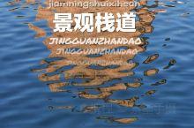 """建宁县是一座历史久远的县城,自然、人文景观丰富,景色优美,素有""""中国建莲之乡""""的美誉。  【景点攻略"""