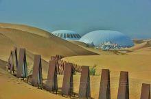 响沙湾位于内蒙古达拉特旗境内库布其沙漠东端,是中国最大的沙漠旅游休闲度假地,内蒙古自治区仅有的两个5