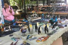 在基督城逛集市也是不错滴……集市每周六上午9点开始,卖什么的都有,还有家里的旧衣服和闲置不用的东西都