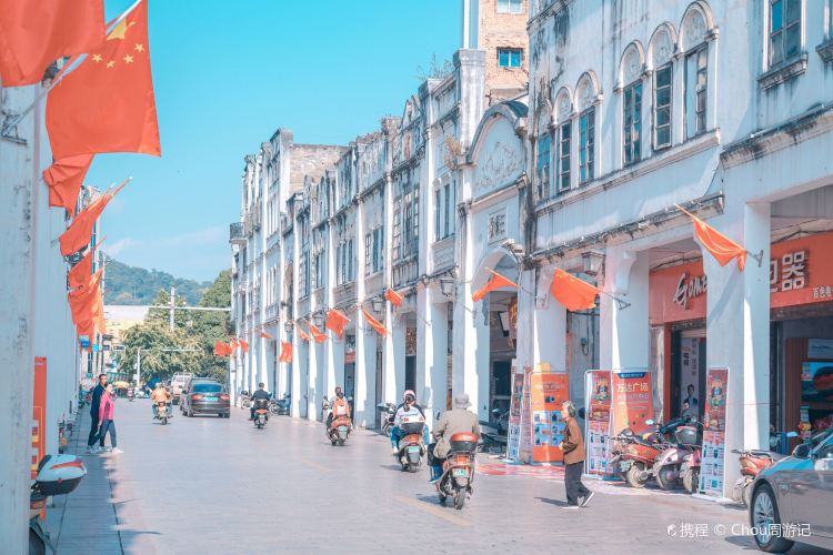 Jiefang Street3
