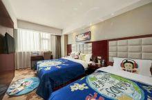 逛完菊花入住银祥酒店的亲子主题房,感受到了五星级的服务很是感动!