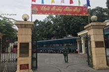 越南军事历史博物馆,里面存放了一些从古代到现代越南参与的一些战争的物品。主要是法越和美越战争中使用和