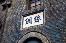 """周村古商城也叫大街,素有""""旱码头""""、""""金周村""""、""""丝绸之乡""""、""""天下第一村""""的美誉古迹众多,店铺林立"""