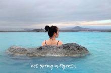 来冰岛最期待的除了极光,就是温泉。  冰岛有200多个温泉,地热资源非常丰富。其中最有名的是蓝湖,而