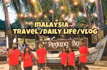马来西亚&海外义工之旅|怀恋的海岛简单生活  在家久了,越来越怀恋以前旅途的点滴 为期26天的义工之