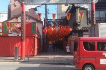 游轮到达日本长崎港,我们选择了自由行。长崎不大这条中华街非常有名气,走走就到了。美国有唐人街,日本有
