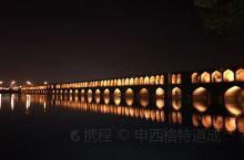 传说中的三十三孔桥