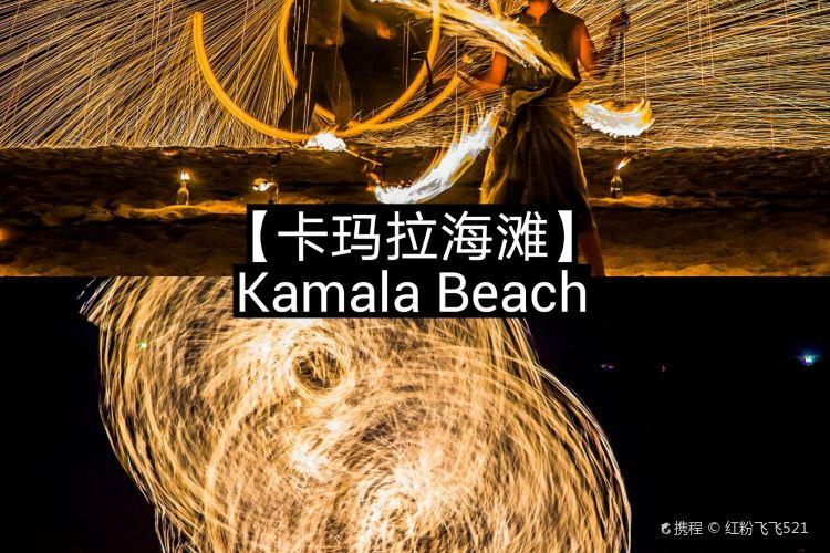 Kamala Beach3