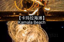 卡玛拉海滩Kamala Beach 推荐理由:位于普吉西海岸的北部,是喧嚣的普吉岛西海岸的一处僻静海
