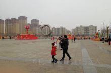河北省沧州地区黄骅市。黄骅市南湖灯会现场。我的祖藉地。黄骅市因抗日战争时期党的优秀革命者黄骅而得名。