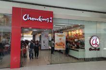 马尼拉的中式快餐——超群