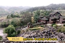 "VLOG.四川旅行|宜宾兴文石海  #不要错过这个春天# 四川也可以看""海 "" 在川南 有一片海"