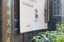 人间烟火 石泉县博物馆   市井繁华 生活清素 养生胜地