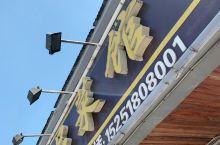 梓贤阁精品菜馆我是去过许多次了,这家店也是开了不少年头了,这家馆子以淮扬菜为主。记得以前老板还曾在微
