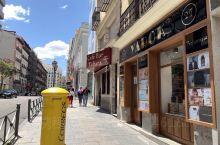 马德里探店-78欧体验了一次法尔曼私人定制全套护理带中文翻译 做的是法尔曼补水嫩肤基础护理