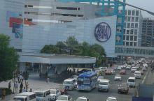 亚洲最大的购物中心