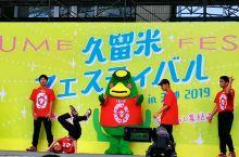 九月的福岡,是亚洲音乐节!每天,在福岡市政府前交流広埸,都有精彩演出,免费看!