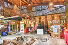 原住民的风味餐真心不错!同样从好行的光复站下车,寻踪寻到太巴塱部落,品尝他们自创自制的美食!原材料以