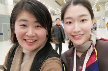 谢谢这位空姐,是韩国人但是做山东航空工作人员。因为购物造成不能登机,这位小姐姐一直卖力的带着我走手续